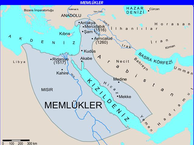 MEMLÜKLER (1250-1517)